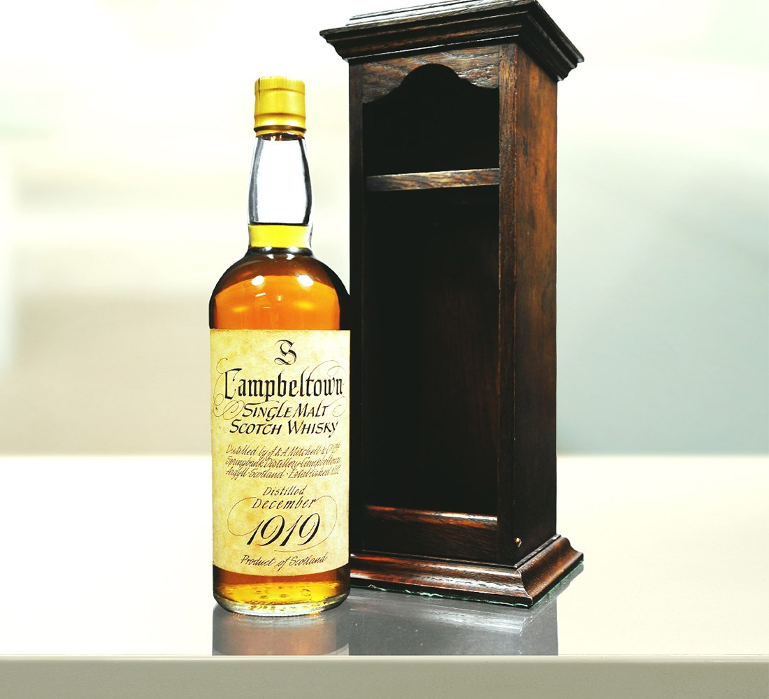 most expensive whiskey